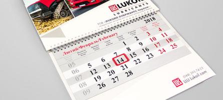 Квартальный календарь. Lukoil 01