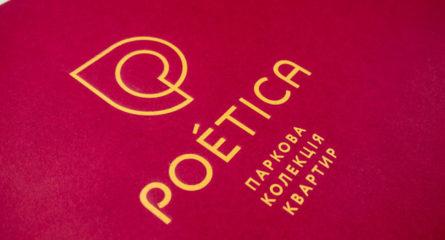 Брошюра для ЖК Поэтика. Enso 01